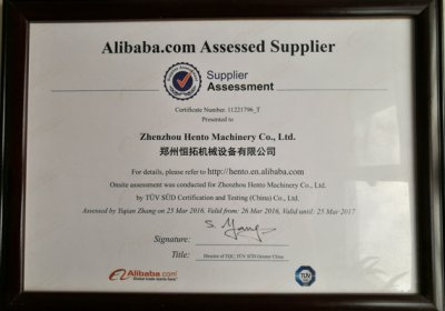 Alibaba Golden Supplier